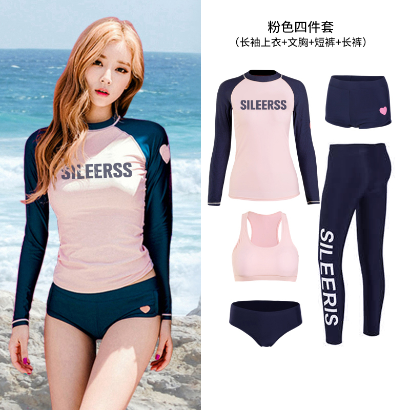 South Korean wetsuit female split snorkeling swimsuit female conservative thin long-sleeved sunscreen fast dry surf suit jellyfish clothing