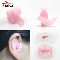 Swimming earplugs waterproof silicone to prevent ears into the water adult bathing men and women swimming earplugs to send nose clips