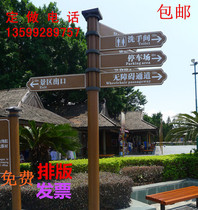 Iron road signs outdoor advertising legislation brand inkjet arrow signs real road signs direction signs diversion guide signs