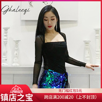 GE Qi Belly Dance top 2018 new autumn and winter shade beginner practice clothes double-decker (French top)