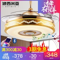 Music invisible ceiling fan lamp living room bedroom dining home remote control fan chandelier with Bluetooth stereo