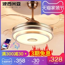 Stealth ceiling fan lamp Dining room ceiling fan lamp all-in-one living room bedroom home Bluetooth audio with electric fan chandelier frequency change