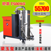Tanlong industrial high temperature vacuum cleaner 380V high-temperature iron dust workshop industrial high temperature electric dust collector