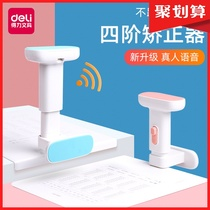 Powerful writing corrector primary school students with anti-myopia sitting corrector child vision protection device orthopedic posture to write work bracket eye protection writing frame anti-low-headed hunchback artifact desk.