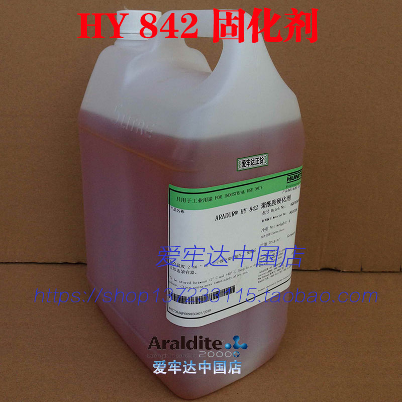ARADUR HY 842 polyamide hardener Aygide epoxy curing agent 4KG barrel