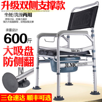 Old man sitting chair pregnant woman toilet disabled foldable mobile toilet Home stool chair reinforcement anti-skid
