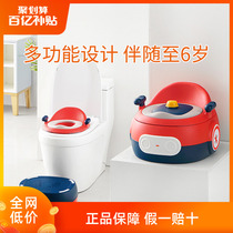 Day Kang children toilet baby growth toilet male and girl toilet baby baby toilet toilet toilet home
