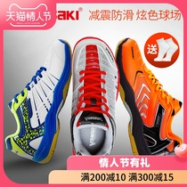 Kawasaki genuine badminton shoes mens shoes womens new professional ultra-light breathable non-slip damping mens and womens sports shoes