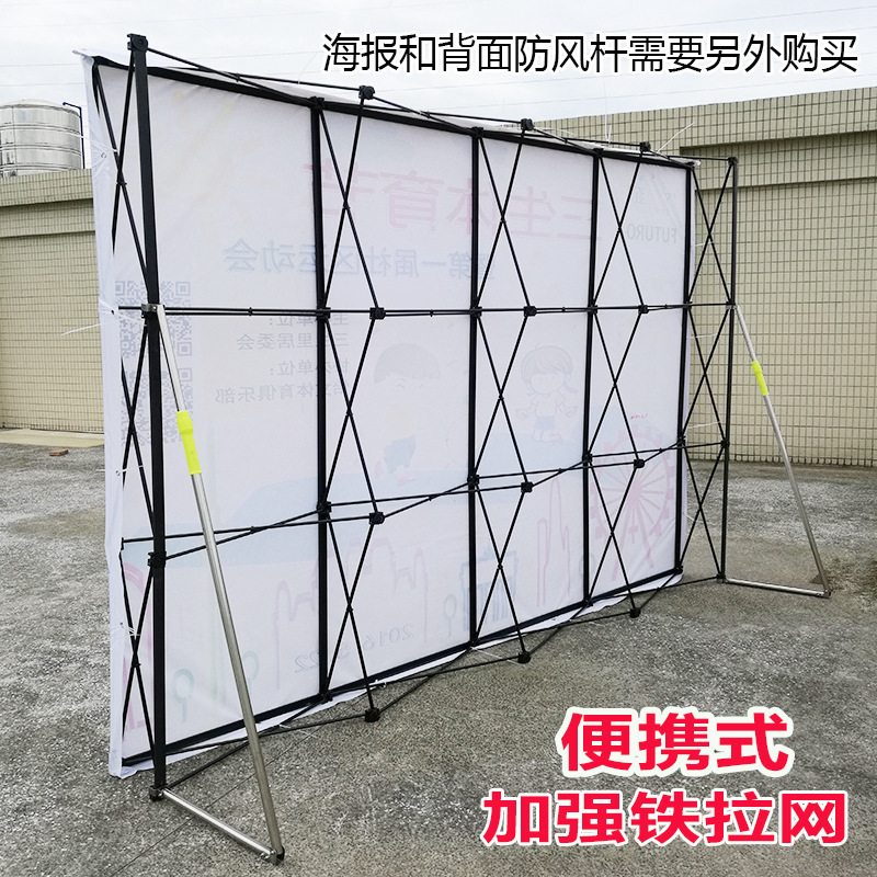 Tiela net display rack stack portable check-in to the background frame spray-painted signature wall wedding poster stand KT board advertising rack