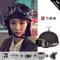 Harley helmet female Winter battery car helmet electric motorcycle cute locomotive four seasons bamboo Dragonfly helmet male