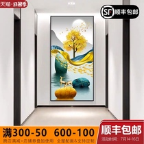 Home entrance decorative painting Corridor corridor wall painting Vertical modern simple Nordic living Room fantasy crystal porcelain hanging painting