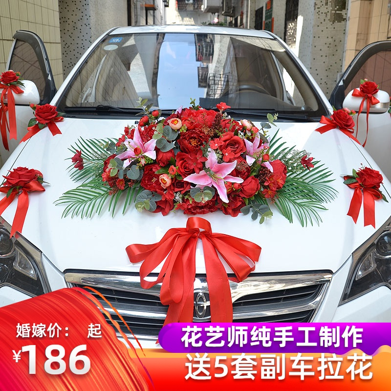 The main wedding car decoration supplies set full set of wedding team head Huasen Chinese-style flower car creative wedding