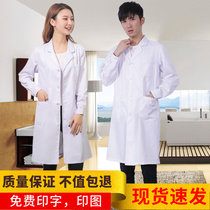 White coat doctors clothing long sleeve short sleeve female college students chemical experiment winter and summer laboratory isolation clothes work clothes