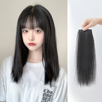 Pad hair piece Wig piece Increase hair volume Fluffy thickening pad hair root forehead patch Invisible simulation pad raise head