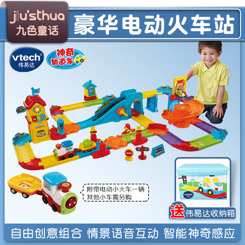 () VEda Magic Rail Car Deluxe Edition Electric Railway Station Little Train Track Boys Toys