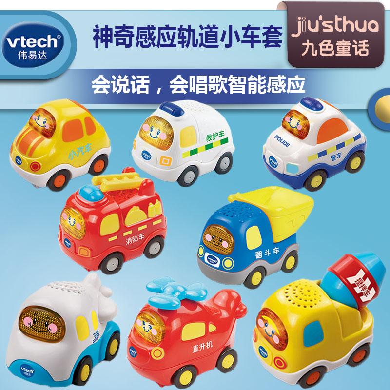 Vtech VTech ii-generation magic rail car police car fire engine childrens sound and light music car toys