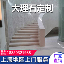 Shanghai marble Staircase Custom-made artificial natural marble background Wall window bar Table Block water bar