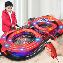 Toy racing track car small train boy child double electric car manual remote control story 3-9 years old