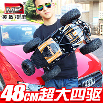 King size electric RC buggy buggies speed climbing Bigfoot car charging the boy toy cars