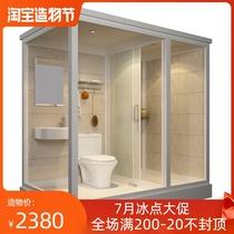 Integral shower room Integral bathroom Household wet and dry separation bath room integrated bathroom Rural simple toilet