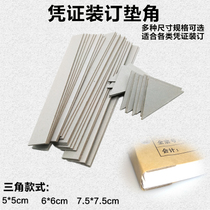 Voucher Stepping Triangle Voucher Gasket Gray Plate Voucher Binding Pad corner paper Accounting Finance General triangle pad
