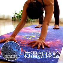 Yiling yoga blanket tasteless folding portable sweat-absorbing pad cloth widened professional silicone dry and wet non-slip female yoga towel