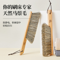 Bed brush Household horse mane bed brush Long handle cleaning bed vacuuming high-grade bristle dust brush household sweeping bed artifact