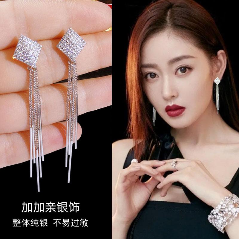 Premium earrings 2021 new trendy long temperament net red exaggerated Korean stud women s925 pure silver earrings