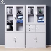 Shanghai steel office file cabinet Iron cabinet file cabinet Information cabinet Financial certificate cabinet lockable locker