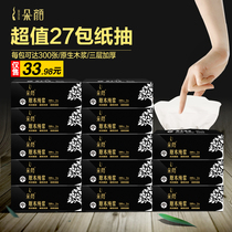 Duo Yan pumping paper wholesale FCL 27 package paper towel affordable home loaded baby toilet paper household napkins tissue paper