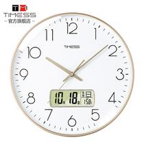 Horloge TIMESS horloge murale salon mode maison créatif silencieux calendrier simple poinçon-libre quartz horloge électronique