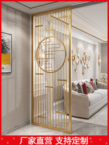 Modern minimalist living room iron screen partition wall home entrance block evil office new Chinese stainless steel hollow