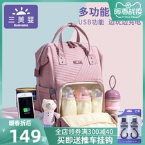 Three beautiful baby mummy bag shoulder bag 2019 fashion large-capacity portable pregnant women out of the mother package mother baby package