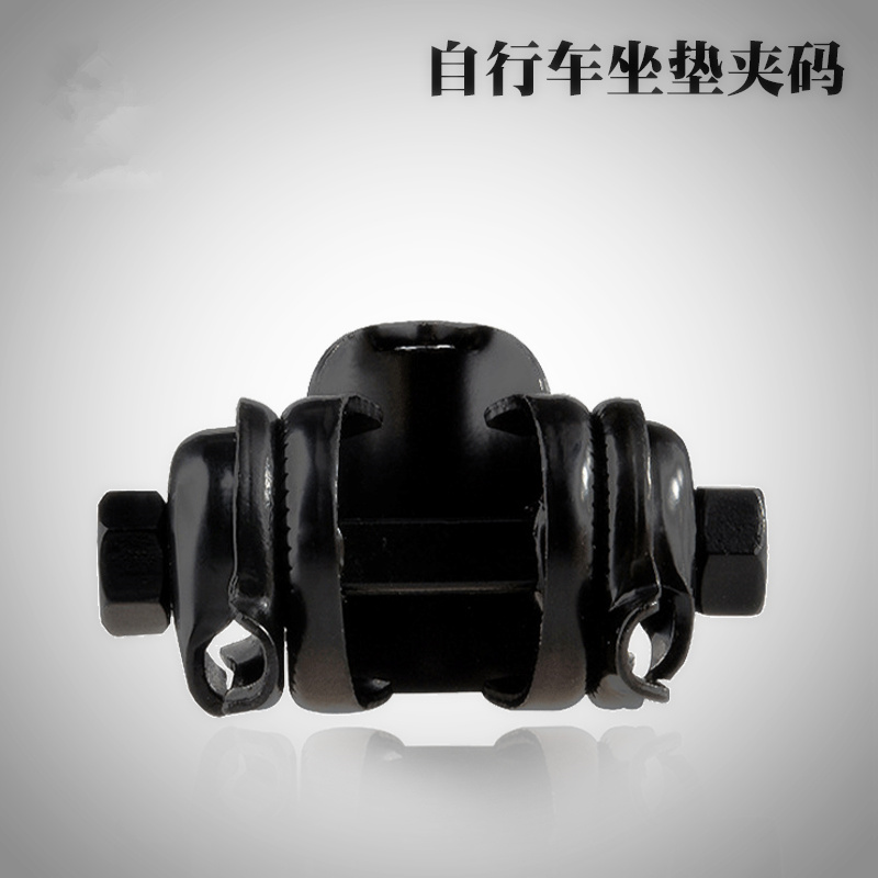 Bicycle seat conversion seat mountain bike saddle clamp code cushion screw connector clip buckle clip fixed clip