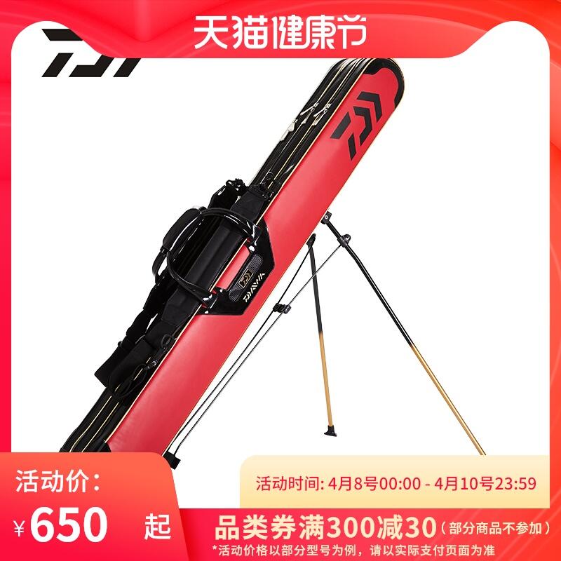 DAIWA Da billion watts 19 version of taiwan fishing rod rod bag with bracket 1.25m fishing rod bag umbrella rack fishing gear bag