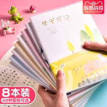 Students used as a diary of Primary School students 32K childrens checkered primary school first grade girl heart simple art small fresh cute thickened third grade Zhou ji this language reading notebook