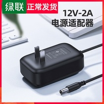 Green 12v2a power adapter 12V monitor power charger easy to drive external power supply 12V-2000mAh light cat router switch camera 3 5 Hard Drive Box Power