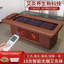 Automatic smokeless moxibustion therapy bed whole body moxibustion sweat steaming bed massage massage beauty salon special medicine fumigation sweat bed