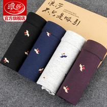 Longsha mens underwear mens flat-angle pants cotton fabric breathable waist U-bump youth four-corner shorts boxed