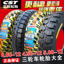 New tires 4 00 4 50 5 00-12 electric tricycle tire 400 450 500 a 12 inch Xiamen