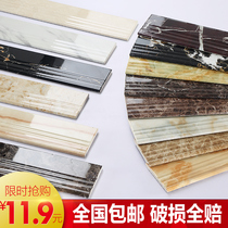 Kick line foot line pin line tile living room floor tile ground angle edge marble wave wire waist line threshold stone