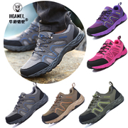 Huagang camel in spring and summer air max shoes new shoes outdoor hiking shoes wear non slip