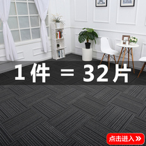 Office carpet mosaic square living room bedroom full shop room home large commercial project solid color floor mats