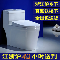 Johnny jazz ordinary household Super spin anti-smelly toilet bowl mute one-piece Toilet 200 250 350 pit from