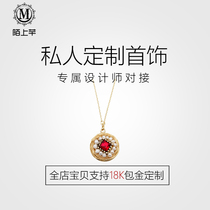 Strangers on the Qian 18k Baojin gold jewelry to map private customization