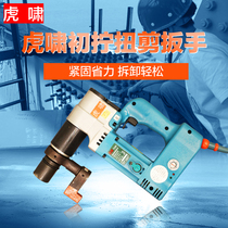 Shanghai Tiger whistle Electric torque wrench T300 can be set torque assembly disassembly sleeve anti-arm large wrench