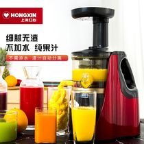 Соковыжималка для домашних фруктов автоматическая мини-фруктовая и овощная мякоть выжимка отделение сока многофункциональная оригинальная соковыжималка