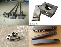 Stainless steel hydraulic punching machine mold anti-theft network punching mold electric punching machine mold