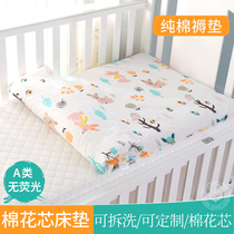 Baby tweezers 牀 four seasons universal baby mats are cotton baby kindergarten cotton mats children牀 mats are paved