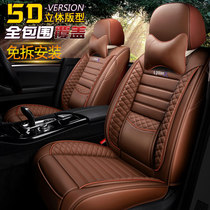 Shanghai Volkswagen Longyi car cushion full surround seat cover four seasons universal seat cushion PLUS2018 17 PV leather